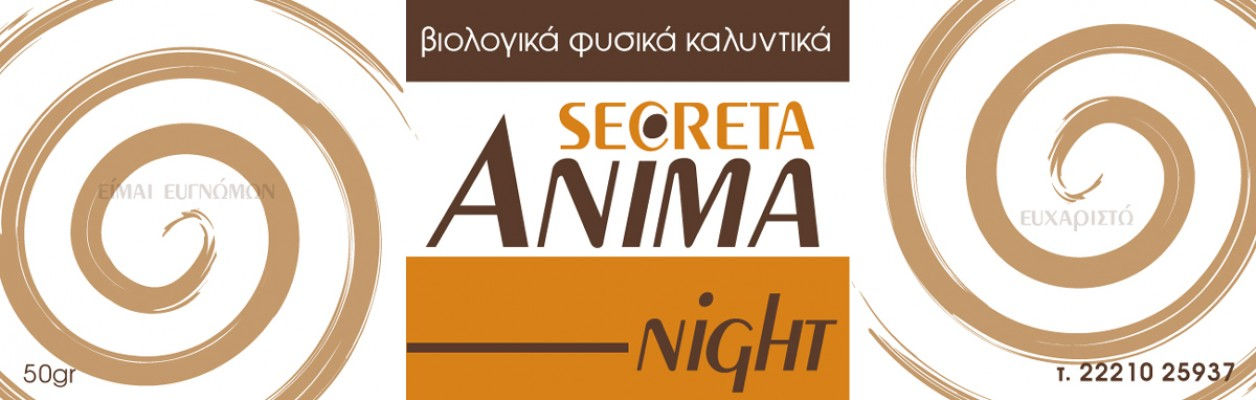 secreta_night